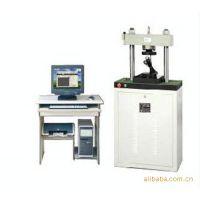 供应YUSY-300微机控制抗压试验台