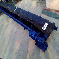 四滚筒电动升降皮带机 兴运挡板带式输送机-供应皮带输送机价格