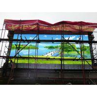 湖南衡阳警备司令部P10户外全彩LED显示屏,锐凌光电
