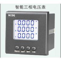 济宁市单相智能电压表 济宁市宁昌电气电压测量仪表