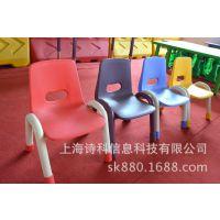儿童椅子幼儿园桌椅塑料椅子靠背椅学习椅宝宝小凳子新料加厚批发