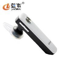 YU-505蓝牙耳机新款迷你运动无线耳机手机通用