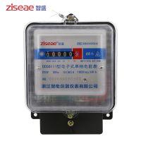智电 电子式单相电能表 家用电能表电子表 房东出租房房东电表 DDS6111铁壳