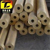 CuZn37黄铜进口黄铜带的状态