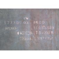 金昌q420c钢板现货批发