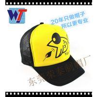 东莞帽子工厂定做广告网帽 大鱼吃小鱼Logo网帽 可爱儿童防晒网帽
