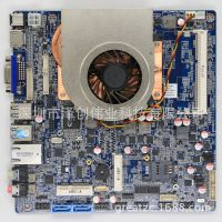 超薄4K高清主板,独显2G,板载显卡,DC12-19V宽电压供电,稳定