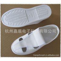 厂家供应防静电革鞋、四孔鞋、 网眼鞋