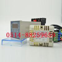 温湿度控制器 高压开关柜 仪表保温箱加热器 自动恒温