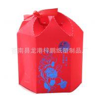 婚庆圆筒喜糖盒 创意六边形喜糖纸盒 婚礼糖果盒子 婚庆礼盒定做