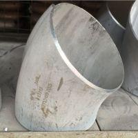 志御316不锈钢焊接弯头,工业流体用不锈钢弯头