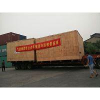 上海到西安延安榆林渭南商州安康汉中宝鸡铜川咸阳陕西全境散货大件运输车队