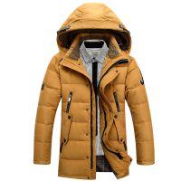 2014秋冬新款时尚休闲加大码加厚中长款男式羽绒服冬装外套正品
