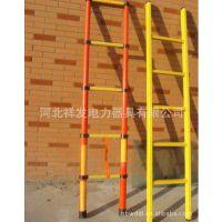 玻璃钢绝缘梯子 电工维修专用加厚绝缘梯 厂家直销 梯子定做