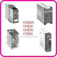 ABB插拔式接口继电器CR-M024AC4L
