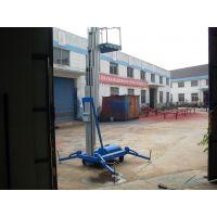 海南旅游景区维修高空作业平台 铝合金升降机