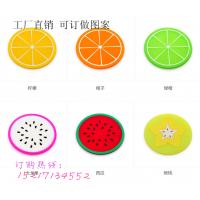 工厂直销pvc环保杯垫 缤纷果冻色水果杯垫 水果造型防滑杯垫 定制