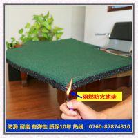 东莞社区专用橡胶地垫 室外防滑橡胶安全垫批发 可拼装型安全地垫