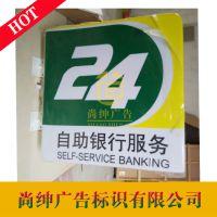 中国邮政侧招灯箱 定做吸塑灯箱 框包片侧翼灯箱 专业制作邮政标识