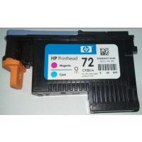HP72打印头HP T790绘图仪HP45喷码机墨盒