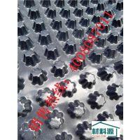 河南塑料排水板 PVC排水板工厂直销 12mm/15mm/20mm/25mm规格齐全可定做