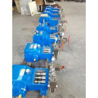 高压清洗泵,高压清洗机,3DP75高压泵
