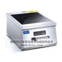 德庆台式平面电磁炉批发 QHL-TP05KW 亲和力 黑晶微晶面板陶瓷面板 8档 单炉