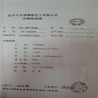 供应建筑涂料、石油、医药、日用化学品专用泸州北方羟乙基纤维素增稠剂