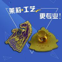 广州厂家订做高品质珐琅徽章景泰蓝徽章莱莉制作