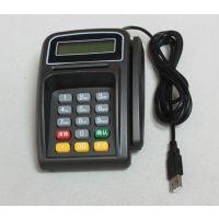 多功能金融加密键盘(线下支付终端YD-887DS)