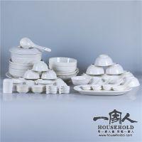 一家人 德化陶瓷高档中式日用瓷纯色浮雕龙餐具套装