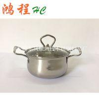 不锈钢双耳弧形奶锅HC广东不锈钢锅批发小汤锅14cm-16cm