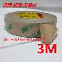 3m超薄防水双面胶