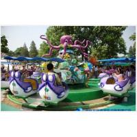 欢乐海洋游乐设施 水上游乐设备 新款儿童项目