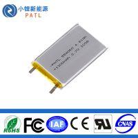 PATL554045锂电池 手机电池 点读机 导航仪电池聚合物锂离子电池