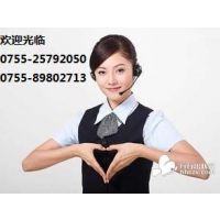 福永聚福、凤凰、桥头空调安装|深圳福永空调安装价格