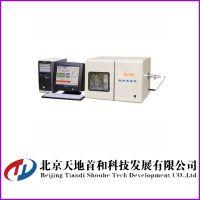 微机定硫仪|测硫范围:0-100%|北京天地首和测硫仪|煤质化验设备厂家