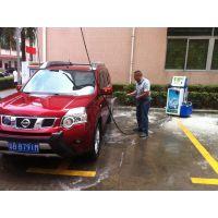 中国自助清水泡沫洗车设备厂家直销供应全国汽车清洗设备可投币刷卡