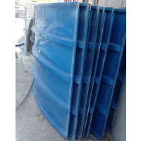 山东一博致力于玻璃钢拱形盖板的生产,销售,品质一流,用心服务于每一个客户!
