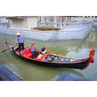 7米豪华款威尼斯贡多拉 欧式风格水上游船