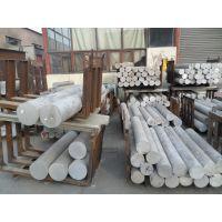 现货供应天津6061铝合金棒 6061铝棒 銮泽伟业规格齐全
