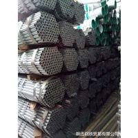 有大量现货,直销供应,南粤镀锌管,镀锌管,规格齐全,价格优惠