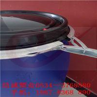 信诚塑业(图)_化工塑料桶_120升大口塑料桶