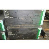 现货批发1.2767模具钢,圆钢,钢板,钢材,上海武风金属