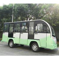 常熟14座电动观光车 扬州旅游景区电瓶车 校园工厂接送车