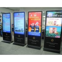多媒体网络广告机厂家供应圳视42落地式苹果网络广告机