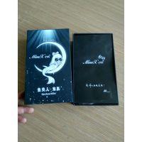 中国上海化妆品加工厂,中国上海贴牌面膜加工膜力被评为中国实力的化妆品、十佳化妆品OEM/ODM制造厂