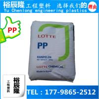 韩国乐天 LOTTE JM-350 PP塑胶原料 价格多少 物性表参数