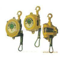 供应弹簧平衡器