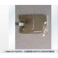 供应二手液晶LQ057Q3DC02,白光触摸板V606iT10上用V606iT触摸板